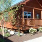 Holden, Maine display home landscaping - #16907